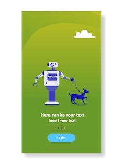 Robot moderno caminando perro casa ayudante bot futurista tecnología de mecanismo de inteligencia artificial