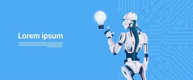 Robot moderno sostiene bombilla, tecnología de mecanismo de inteligencia artificial futurista