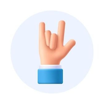 Roca en la mano del gesto, signo. ilustración de emoji 3d.