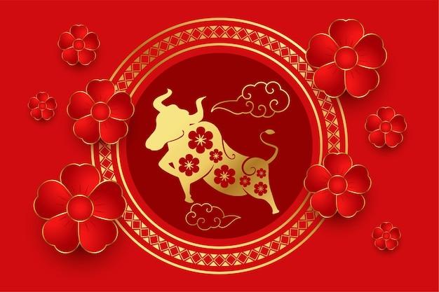 Rojo chino tradicional con flores y nubes