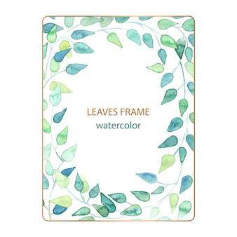 Romántico marco floral de hojas en acuarela.