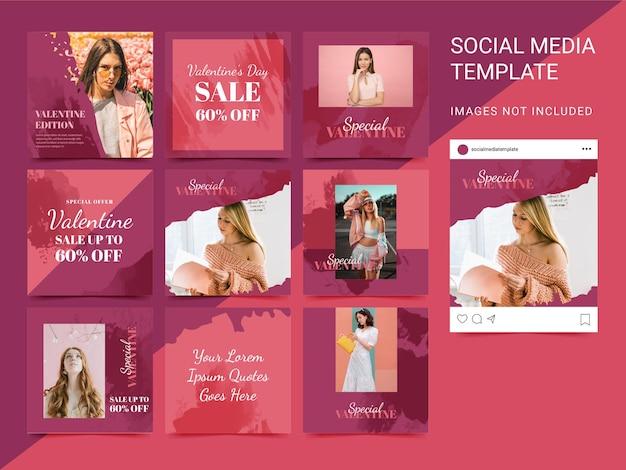 Rompecabezas de conjunto de plantillas de redes sociales con elemento acuarela edición de san valentín. estilo moderno.