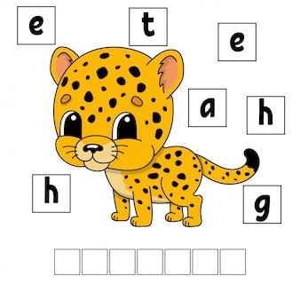Rompecabezas de palabras hoja de trabajo de desarrollo educativo. juego de aprendizaje para niños. página de actividades.