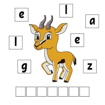 Rompecabezas de palabras hoja de trabajo de desarrollo educativo. juego para niños. página de actividades.