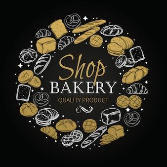 Ronda de panadería