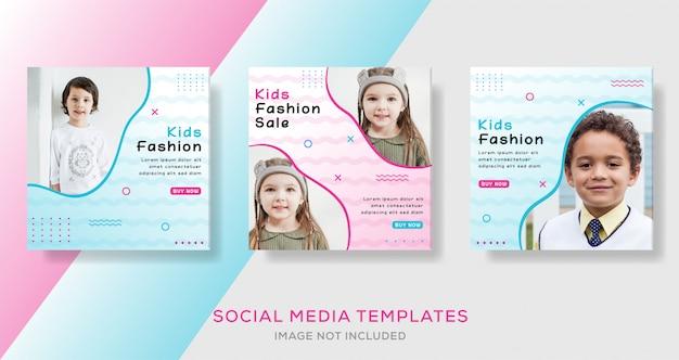 Ropa niños banner plantilla post para redes sociales.