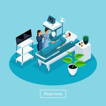 S atención sanitaria y tecnologías innovadoras, hospital, rehabilitación postoperatoria, reanimación, concepto