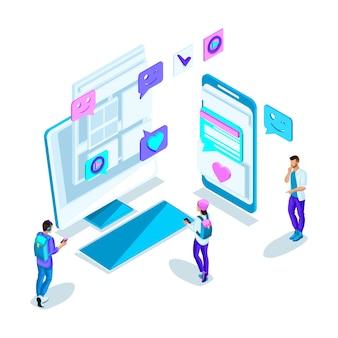 S jóvenes, comunicación en internet con diferentes personas, correspondencia, conocidos a través de internet. brillante holográfico