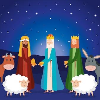 Sabios reyes y animales pesebre personajes