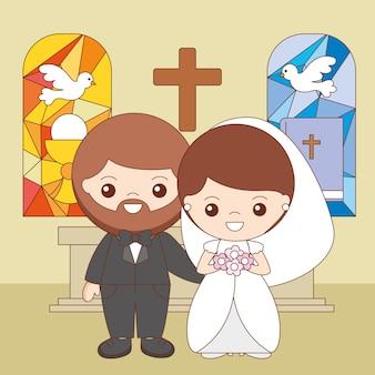 Sacramentos del cristianismo matrimonio ilustración de dibujos animados