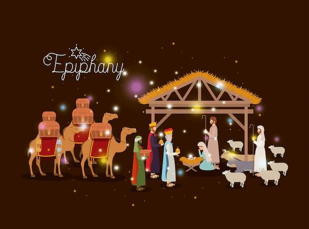 Sagrada familia en establo con reyes sabios.