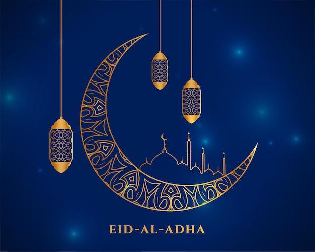 Sagrado festival islámico de saludo de eid al adha.