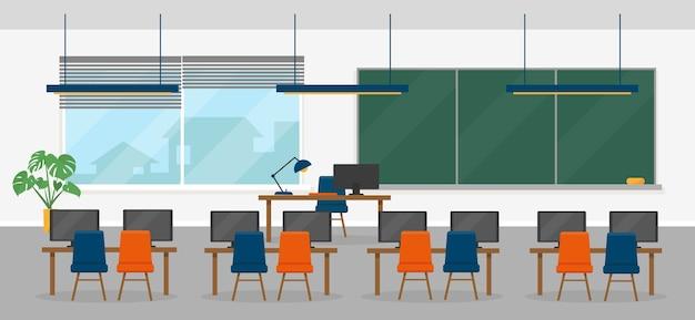 Sala de clase con ilustración de escritorios