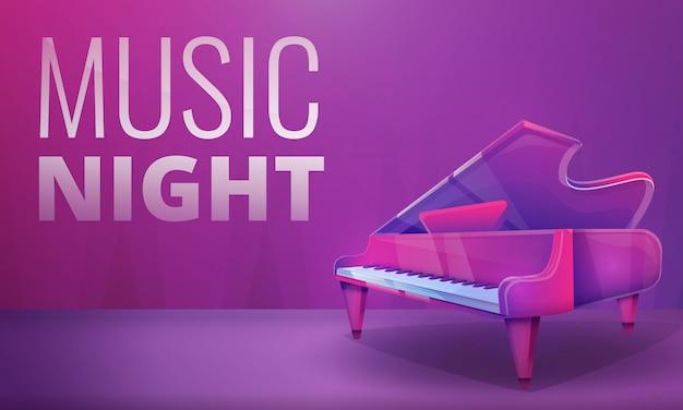 Sala de conciertos de dibujos animados con piano, ilustración vectorial