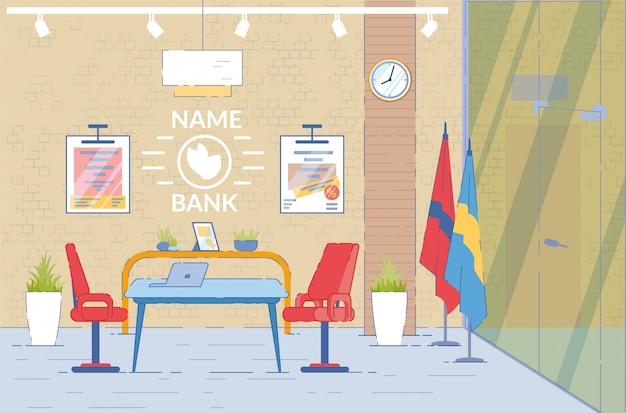 Sala de negociaciones del banco internacional interior.