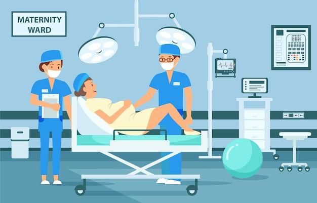 Sala de partos. vector ilustración plana