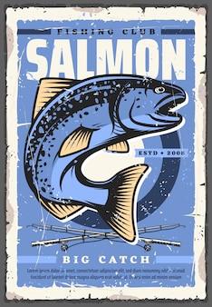 Salmón pescado y caña de pescar. club deportivo de pescadores