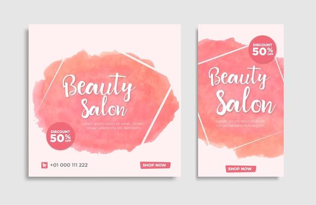 Salón de belleza social media post banner square flyer template design