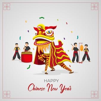 Saludo de año nuevo chino con danza del león