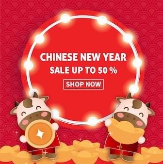 Saludo de año nuevo chino