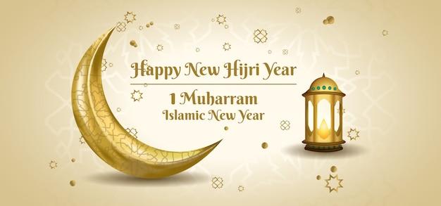 Saludo de año nuevo islámico con ilustraciones de linterna y media luna 3d