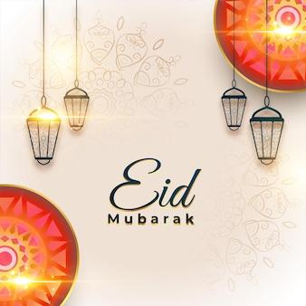 Saludo árabe eid mubarak en estilo artístico.