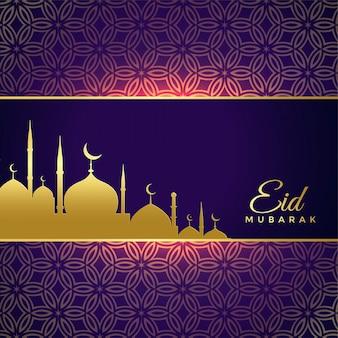 Saludo brillante de vacaciones eid mubarak con mezquita dorada