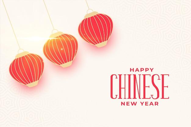 Saludo de celebración del año nuevo chino con linternas