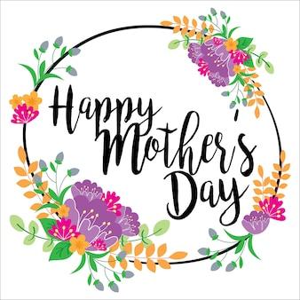 Saludo del día de la madre