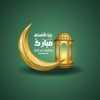 Saludo a eid al adha mubarak con ilustraciones de media luna y linternas