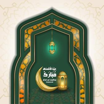 Saludo a eid al adha mubarak con ilustraciones de puertas, media luna y linternas