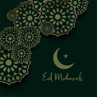 Saludo de eid mubarak con diseño de decoración islámica.