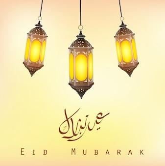 Saludo de eid mubarak con lámpara árabe y letras de caligrafía