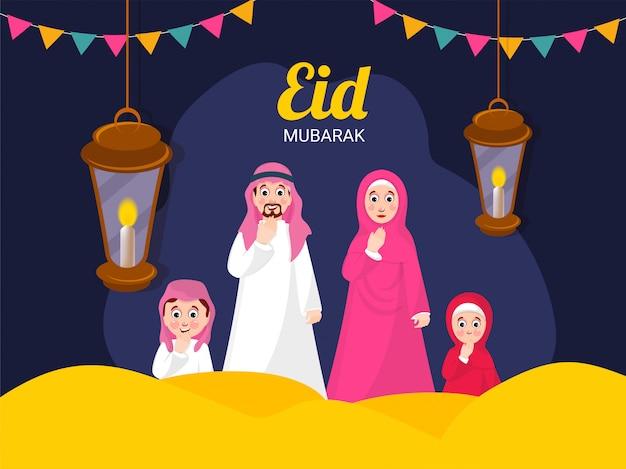 Saludo de la familia árabe feliz en forma tradicional en la ocasión