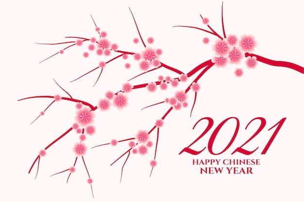 Saludo de feliz año nuevo chino con flores de sakura