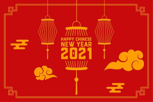 Saludo de feliz año nuevo chino con linternas y nubes