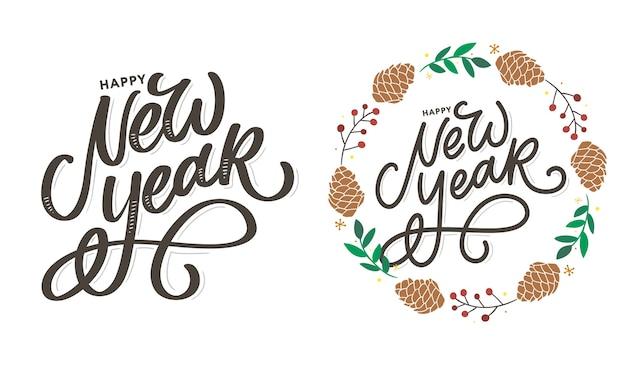Saludo de feliz año nuevo. elementos de diseño dibujados a mano. conjunto de letras de pincel moderno manuscrito