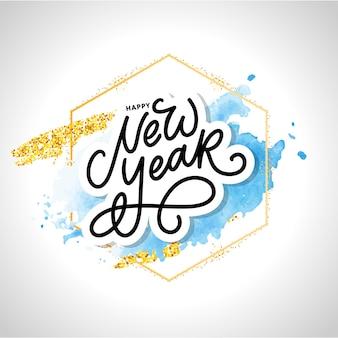Saludo de feliz año nuevo. elementos de diseño dibujados a mano. letras de pincel moderno manuscritas