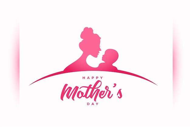 Saludo feliz del día de las madres con mamá y bebé