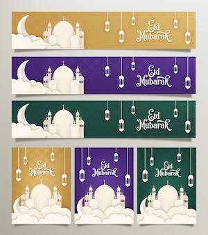 Saludo feliz de eid mubarak