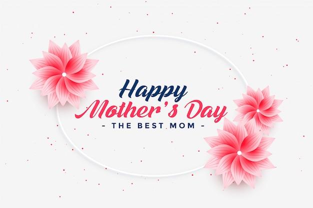 Saludo feliz hermoso de la flor del día de madre