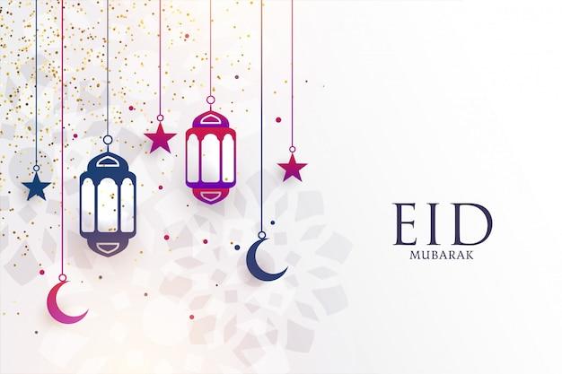 Saludo del festival eid mubarak con lámparas y luna