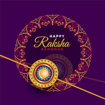 Saludo del festival de hermano y hermana de raksha bandhan