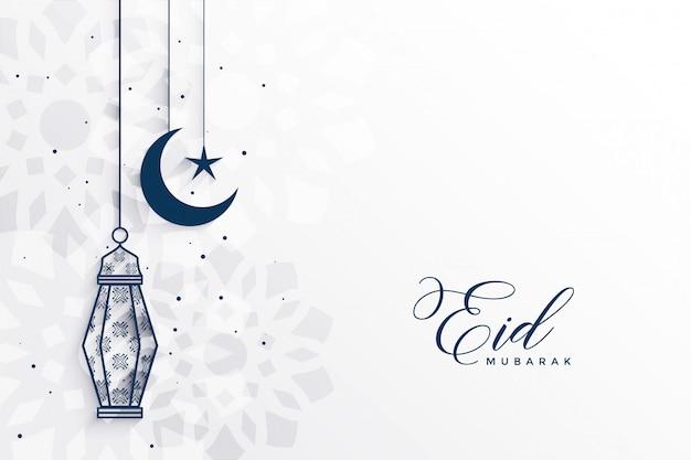 Saludo del festival islámico eid con lámpara y luna