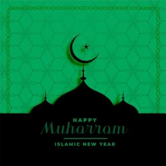 Saludo del festival muharram con mezquita en verde