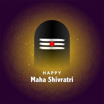 Saludo del festival para la tarjeta maha shivratri
