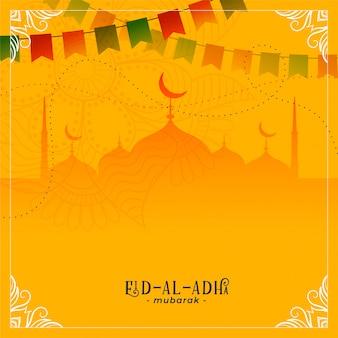 Saludo festivo de eid al adha con decoración de mezquita.