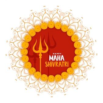 Saludo festivo de maha shivratri con el símbolo trishul