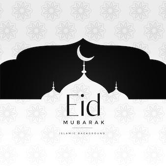 Saludo islámico eid mubarak con mezquita