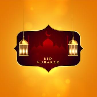 Saludo islámico eid mubarak con decoración de lámparas